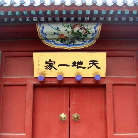 Feng Shui Home Main Entrance Tips